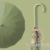 長柄直桿傘自動雨傘女兩用遮陽防曬加大號加固加厚長柄太陽傘【少女顏究院】