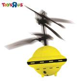 玩具反斗城 紅外線飛球