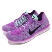 【六折特賣】Nike 慢跑鞋 Free RN Flyknit GS Run 5.0 運動鞋 紫 黑 基本款 女鞋 大童鞋【PUMP306】 834363-500