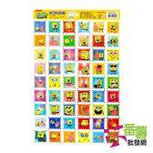 【台灣製】海綿寶寶郵票格子貼紙 [CL7] - 大番薯批發網