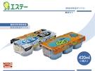 【限時優惠】日本雞仔牌 ST除濕脫臭盒/備長炭除濕脫臭盒(420mlx3入/組)《Midohouse》