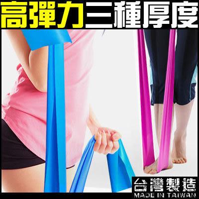 拉力繩彈力帶拉力帶拉力器彈力繩彈力器彼拉提斯帶運動健身伸展另售瑜珈墊鋪巾抗力球磚滾輪棒