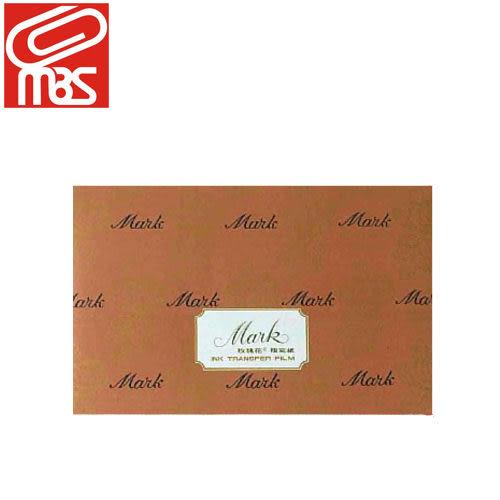 《萬事捷》MK-208 英國 玫瑰複寫紙 ( A4 ) (3402) (噴墨紙)