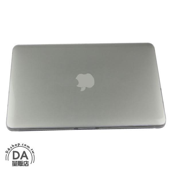 MACBOOK PRO 13吋 15吋 水晶 保護殼 外殼 適用有光碟機版本 紅/黑/白