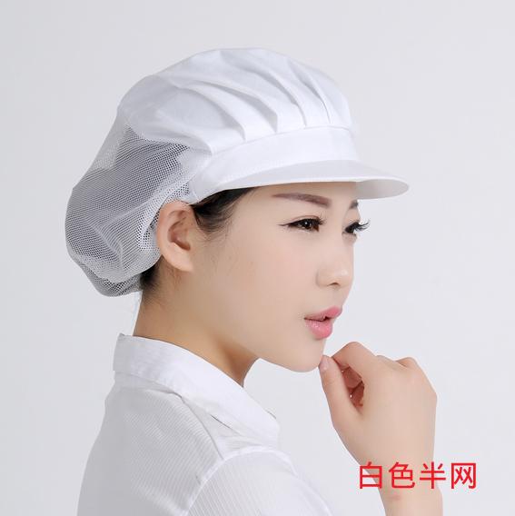 限時優惠 定做廚房廚師帽子白色衛生食品帽車間防塵工作帽男女服務員餐廳帽