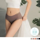 《VB0521》無痕涼感雙色腰頭單件內褲 OB嚴選