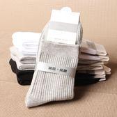 男士中筒純棉男襪秋冬季全棉加厚保暖棉襪商務黑白灰純色中腰襪子 花間公主