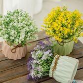 假花 絹花乾花花束塑膠假花模擬花套裝飾品擺件客廳家居插花小花盆栽 下標免運