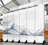 新中式屏風隔斷玄關客廳酒店臥室現代簡約辦公室水墨裝飾折疊行動 『向日葵生活館』