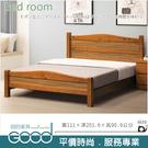 《固的家具GOOD》202-121-AA 智利樟木色3.5尺床