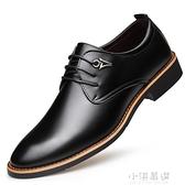 男士皮鞋男鞋夏季2020新款英倫商務正裝尖頭休閒黑色鞋子男潮『小淇嚴選』