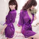 情趣睡衣 熱銷商品 情趣用品 經典の浪漫!柔緞和服睡袍﹝紫﹞貨到付款