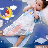 睡袋 批透氣防踢被嬰幼兒童夏天薄款6層紗布睡袋0-3-6歲【好康89折限時優惠】