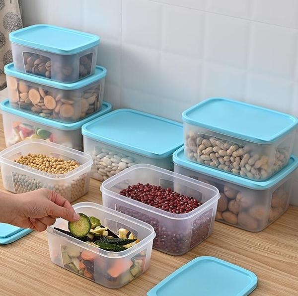 冰箱收納盒 食物專用食品級塑料整理神器保鮮盒子廚房儲物冷凍密封【快速出貨八折鉅惠】