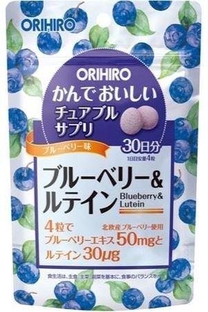 日本【ORIHIRO】藍莓&葉黃素咀嚼錠 30日分