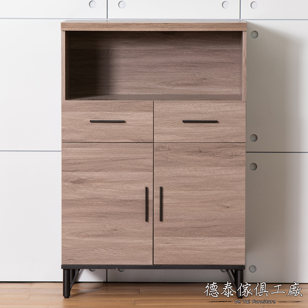 D&T 德泰傢俱 BROOK淺胡桃木4尺高收納櫃 B001-432