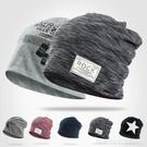 包頭帽 帽子男潮秋冬季厚款包頭帽女薄款套頭帽冬季棉帽月子帽睡帽頭 星河光年