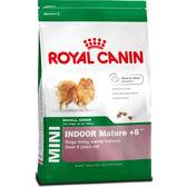 【寵物王國】法國皇家-PRIA+8小型室內熟齡犬飼料1.5kg 甜甜圈狀