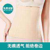收腹衣服薄款減塑形收腹帶美體束腰緊身束腹女 黛尼時尚精品