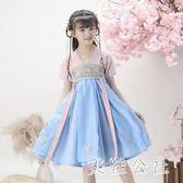 新款古裝兒童漢服古典舞表演服中國風襦裙連身裙演出服合唱服TT1699『美鞋公社』