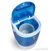 洗衣機 迷你洗衣機小型單筒洗瀝一體嬰兒童家用帶甩干 igo 220V 1995生活雜貨