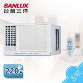 SANLUX台灣三洋 6-8坪左吹式定頻窗型空調/冷氣 (含基本安裝) SA-L41FE