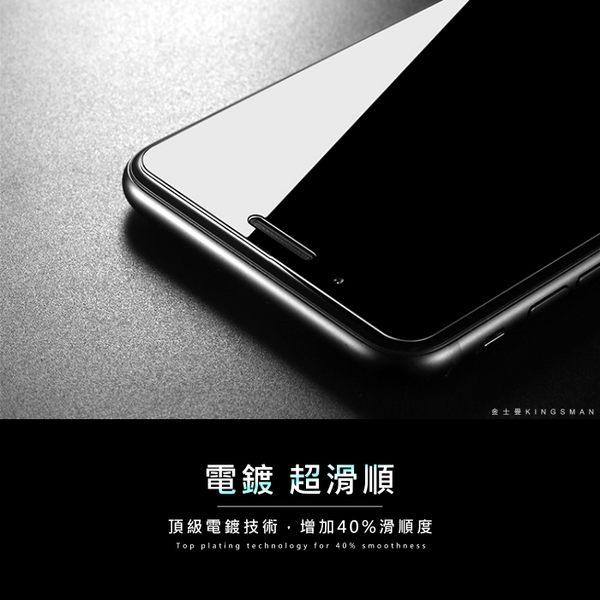 (金士曼) 電鍍膜 滿版 玻璃 保護貼 玻璃貼 Iphone X XS MAX XR Iphone8 I8 I7 I6