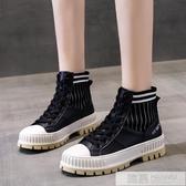馬丁靴女潮ins透氣百搭英倫風網紅單靴春夏季薄款夏天穿的短靴子 韓慕精品