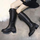 膝上靴秋季新款馬丁靴女英倫風學生百搭中通繫帶厚底粗跟長靴潮 蘿莉小腳ㄚ