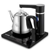 現貨-自動上水電熱燒水壺家用不銹鋼煮水壺電水壺茶具 220v