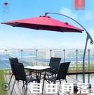戶外遮陽傘 太陽傘戶外大傘戶外傘庭院傘折疊防紫外線曬晴雨傘戶外遮陽傘CY 自由角落