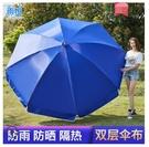 太陽傘遮陽傘大型雨傘超大號戶外傘商用擺攤傘防曬廣告傘定做圓折