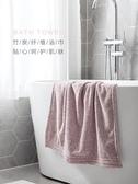 竹炭纖維加長柔軟吸水洗澡大毛巾家用成人情侶洗臉加厚浴巾 為愛居家