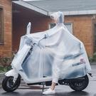 雨衣 電動自行車雨衣男女款單雙人全身長款加大摩托車騎行透明雨披成人 霓裳細軟