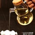 葫蘆形玻璃油壺不掛油 鷹嘴食用油倒油壺防漏裝盛油瓶餐飲具【1995新品】