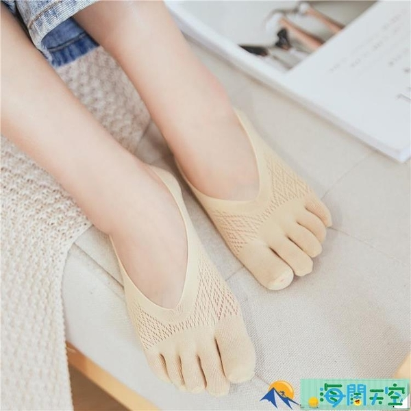 4雙裝 播扣五指襪女薄款絲襪超薄隱形船襪淺口五趾襪分指防掉跟勾絲夏季【海闊天空】