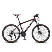 山地車自行車男女成人用學生變速越野賽車鋁合金LX