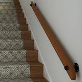 扶手 靠牆木樓梯扶手實木防滑拉手扶手zg