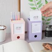 韓國小清新辦公收納筆筒桌面收納盒