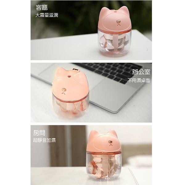 【貓爪杯萌寵加濕器】夜燈風扇加濕三合一 USB充電 精油香薰 靜音加濕機噴霧 療癒小物 免運