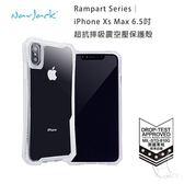 【A Shop】 NavJack iPhone Xs Max 6.5吋 抗摔吸震空壓保護殼