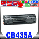 HP CB435A (No.35A) 全...