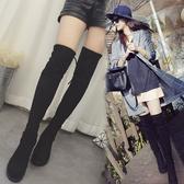 粗跟過膝長靴女士黑色平底低跟瘦腿長筒靴子 - 風尚3C