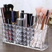 化妝刷收納桶透明亞克力筆刷筒桌面口紅化妝品整理盒【極簡生活】