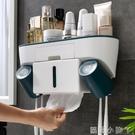 吸壁式牙刷架衛生間斗音同款牙具刷牙杯漱口杯套裝牙膏牙刷置物架 蘿莉小腳丫