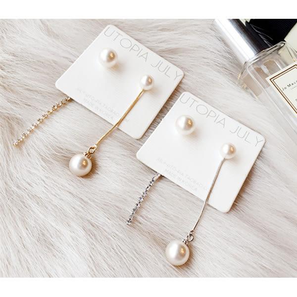 耳環 韓國設計感簡約珍珠亮鑽不對稱垂墜式耳環【1DDE0354】