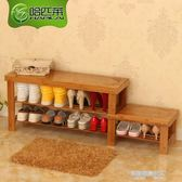 換鞋凳式鞋柜可坐穿鞋凳實木儲物凳收納現代簡約換鞋登小凳子矮凳  凱斯盾數位3C