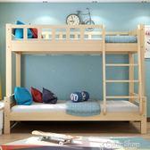 實木兒童床上下床雙層床高低床子母床學生床上下鋪宿舍可拆卸   color shopigo