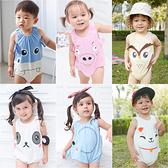 無袖包屁衣 造型服 可愛動物款 男寶寶 女寶寶 爬服 哈衣 Augelute Baby 41271