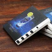鋼琴鍵帶密碼鎖彩頁日記本復古密碼本小學生日記本創意本子小清新